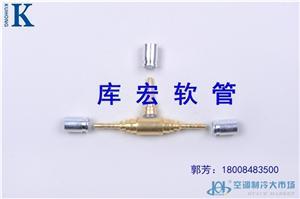 制冷机组专用高压软管 铜配件 三叉 三通
