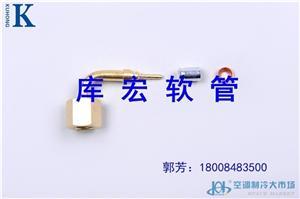 制冷机组专用高压软管 铜配件 弯头