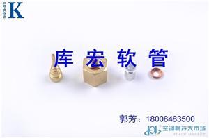 制冷机组高压软管、铜配件、直咀