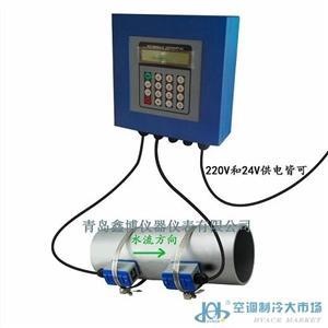贵州空调水外夹式超声波流量计