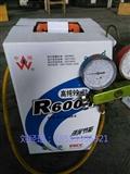 江苏制冷剂R600冰箱冷柜专用氟利昂