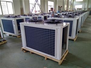 10HP谷轮涡旋箱式冷库冷藏制冷机组