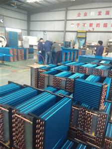 欧洲标准工业用风冷翅片铜管换热器散热器管式冷凝器