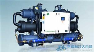 水冷机组系列-水冷螺杆机组