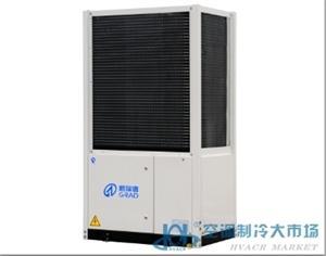 风冷机组系列―风冷涡旋式冷(热)
