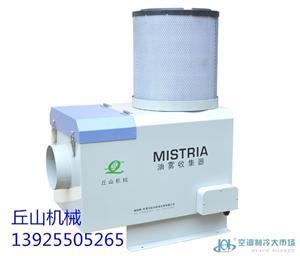 深圳工业油雾收集器厂家直销