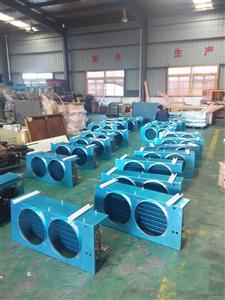 欧标工业风冷铜管铝片换热器散热器管式蒸发器