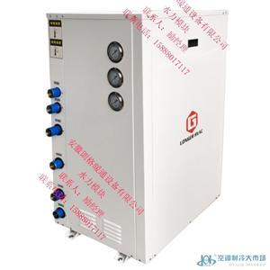 朗格暖通中央空调风冷水力模块机组