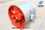 3C排烟风机厂家