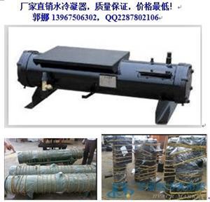 舟山市定海区100匹的水冷冷凝器,DJ120冷风机