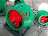FBGXF―6a防腐防爆斜流风机生产厂家