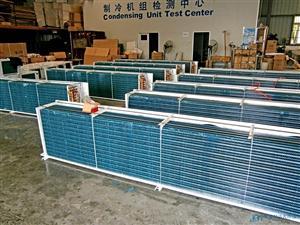 冷冻低温冷藏清水覆膜翅片式换热器蒸发器