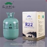 上海徽冰制冷剂,冷媒,氟利昂,R22制冷剂