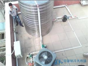 Gree/格力 商用空气能空气源热水器热水・湾 KFRS-65SM