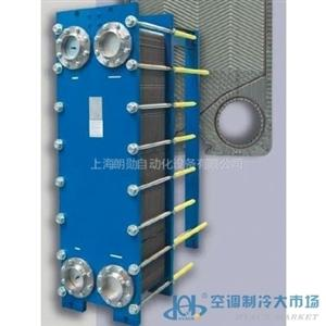 GEA半焊接板式换热器