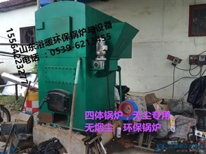 供水供暖专用临沂阳光锅炉浴池专用H型锅炉常压锅炉节