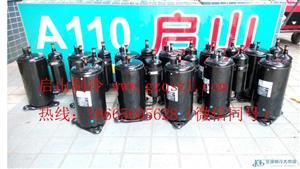 QJ208H 格力空调压缩机 1.5P LG空调压缩机