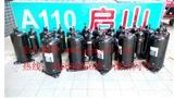 LG转子澳门太阳城网站44118 现货QJ208PBE