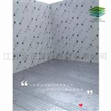 聚氨酯不锈钢防滑库板