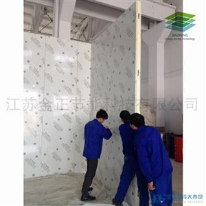 聚氨酯保温彩钢板