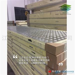 防滑铝搭钩式保温板
