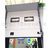 广州工业提升门