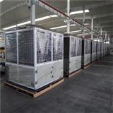 风冷模块机组―中央空调系统专家