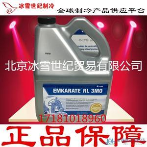 冰熊 RL 3MO 4L冷冻油