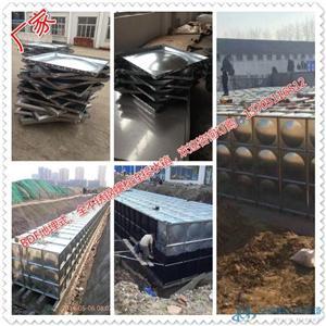 装配式水箱/地埋式水箱/BDF装配式地埋水箱