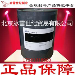 北京冰雪世纪美国CPI冷冻油 CPI―4214―85冷冻油