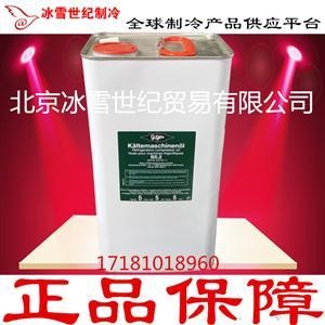 比泽尔冷冻油B5.2 比泽尔压缩机专用冷冻机油