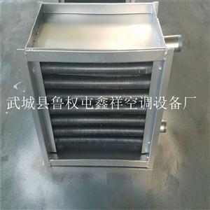 SRZ钢管空气加热器