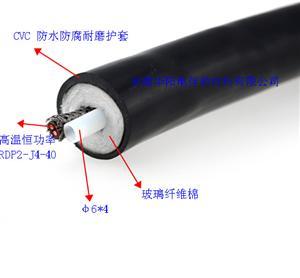 华阳生产cems 伴热管 烟气取样伴热管缆
