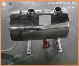 热泵辅助电加热器