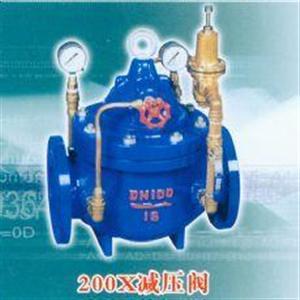 200X型减压稳压阀PN10 PN25 PN10
