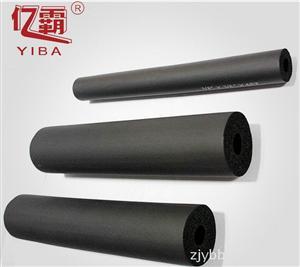 亿霸龙橡塑保温管阻燃保温管b2级20mm 太阳能空调保温