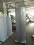 空气能热泵水循环水箱