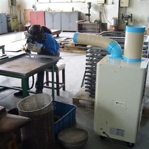 长沙武汉重庆电焊车间空调 氩弧焊员工降温保护冷气机