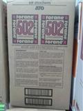 R502原�b制冷�� 法��阿托R502 珠海制冷�┡��l
