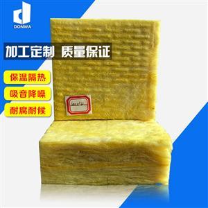邯郸市厂房专用玻璃棉吸音板屋面隔热棉彩色铝箔贴面幕