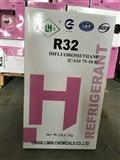 广东利化R32 净重10KG 独家销售