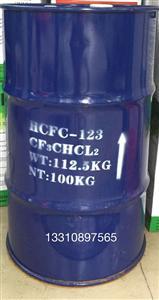 蓝天制冷剂R123  特灵离心机专用制冷剂