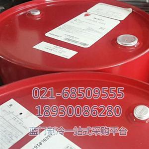 出光冷冻油FV50S/FV68S