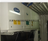 天津开利30HXC165A螺杆式冷水机组维修保养