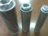 汉钟制冷低温螺杆离心压缩机油过滤器