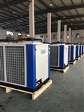 20HP箱式制冷机组保鲜设备