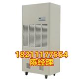 川京冷库专用低温除湿机XH-10KG 大棚低温除湿设备