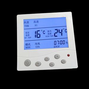 暖逸液晶温控器 风机盘管温度控制器 控制面板(800)