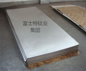 钛板及钛钢复合板