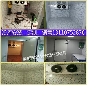 福州冷库,福州冷库安装方法,福州冷库工程趋势与方向